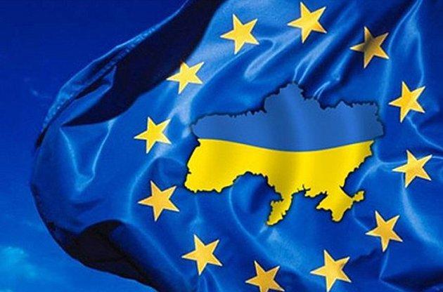 Украина хочет стать членом ЕС в течение 5-10 лет