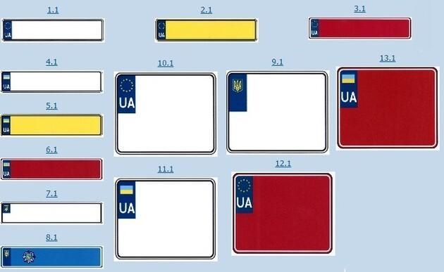МВД обновило правила выдачи номерных знаков