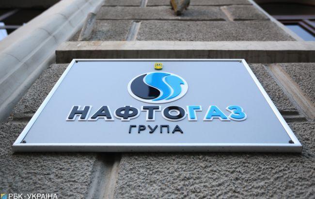 """""""Нафтогаз"""" снизил цены на газ для поставщиков тепла населению"""