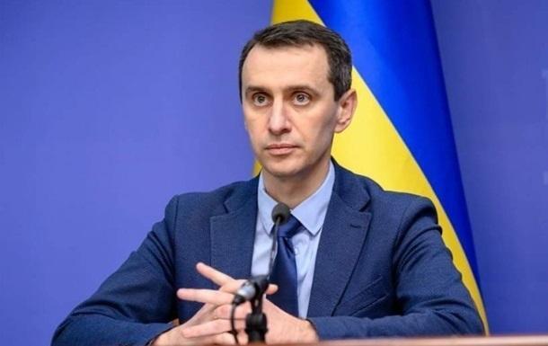Жилье и земельные участки: что задекларировал главный санврач Украины