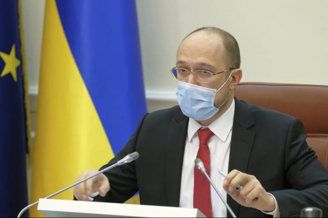 Шмыгаль высказался о пользе карантина в Украине