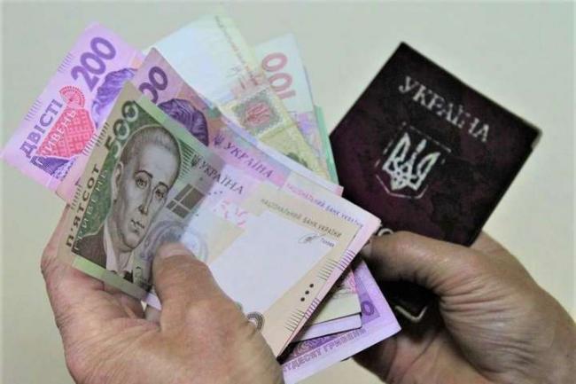 Индексация пенсий: половина украинцев получили минимальный размер прибавки