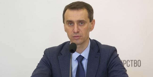 Минздрав  Украины начнет бесплатно выдавать справки о COVID-вакцинации для путешествий