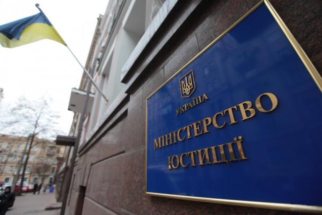 """Минюст просит суд запретить """"Партию Шария"""""""