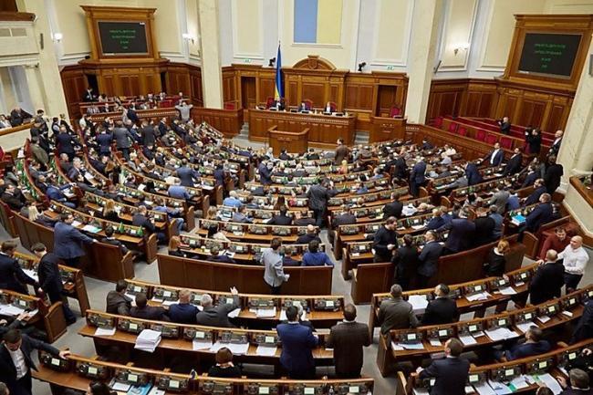 Выборы мэра Харькова: в Раде зарегистрировали постановление
