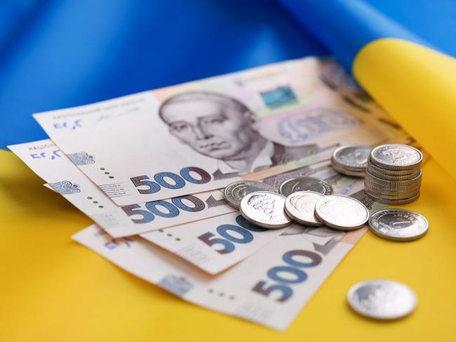 Экономика Украины прошла пик падения