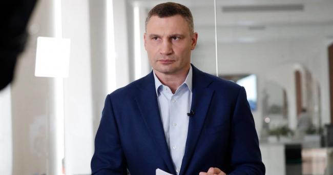 """""""Локдаун в Киеве может стать ещё жестче"""", - Виталий Кличко"""