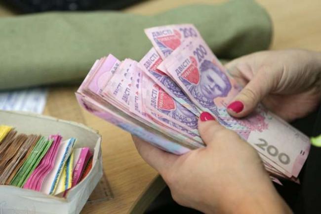 Пенсия по 7 тысяч гривен: при каких условиях украинцы могут ее получать