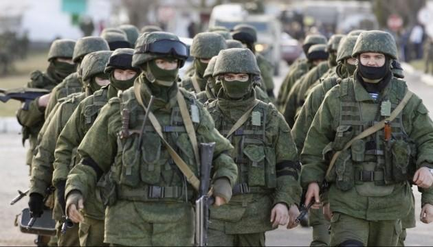 Россия перебрасывает к границе с Украиной военных из трех округов - разведка