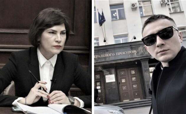 Венедиктова взяла под личный контроль расследование нападений на Стерненко