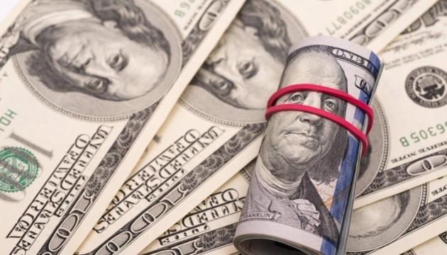 За март международные резервы Украины сократились на 5%