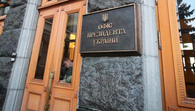 В Офисе Президента Украины ожидают рост ВВП в 2021 году более чем на 4%