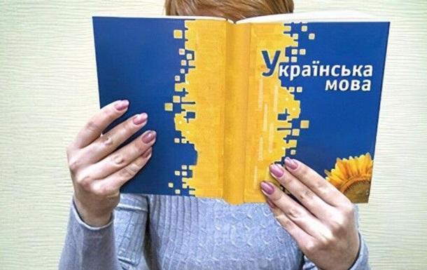 Как будут проводить экзамен по украинскому языку для чиновников: решение Кабмина