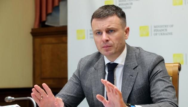 Украина и МВФ сужают круг нерешенных вопросов