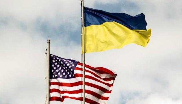 США дают $155 миллионов на развитие Украины