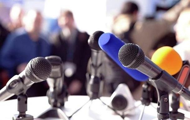 Украина опустилась в Индексе свободы прессы