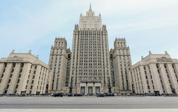 В МИД РФ резко отреагировали на высылку дипломата из Украины