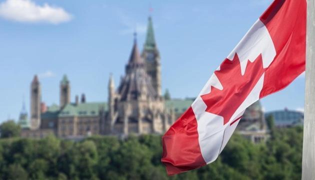 Канада введет налог на роскошь