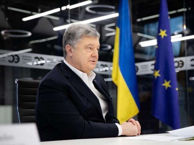 ГБР направило 23 международных запроса по делам Порошенко