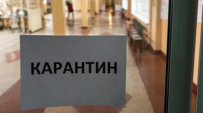 """Правительство не собирается вводить """"тотальный карантин"""" по всей Украине"""