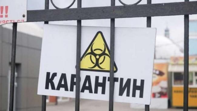 """Минздрав Украины обновил карантинную карту: в """"красной зоне"""" 13 регионов"""