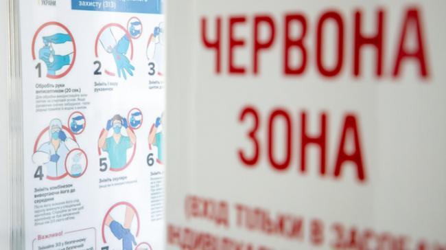 Будут ли продлевать локдаун в Киеве: стало известно, когда примут решение