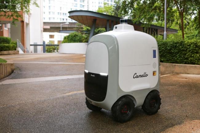 Доставка еды в локдаун: в Сингапуре разработали роботов-курьеров (ФОТО)