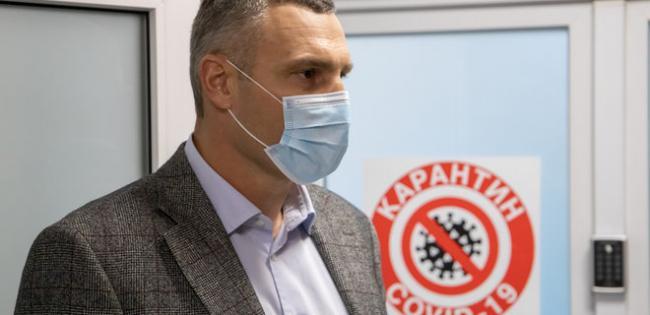 Власти Киева приняли решение продлить локдаун