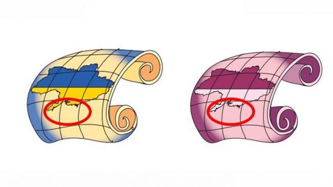 Минобразования обязало издательство переделать карту Украины без Крыма в учебниках истории для 9-10 классов