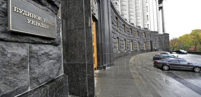 Полномочия Кабмина Украины могут значительно расширить
