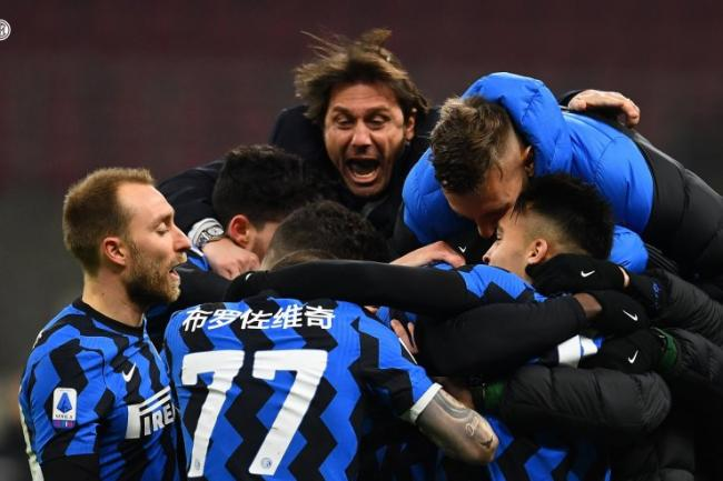 Футболисты «Интера» отказались от бонусных выплат за победу в чемпионате Италии