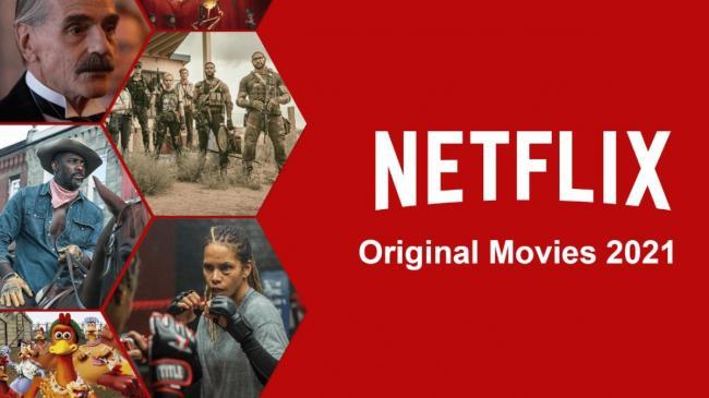Netflix добавил функцию «Случайный выбор» для пользователей, которые не знают, что посмотреть
