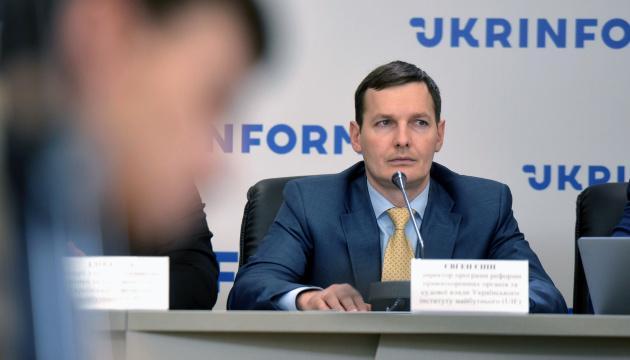 Сумма претензий украинских предприятий к РФ из-за оккупации превышает $4,5 миллиарда