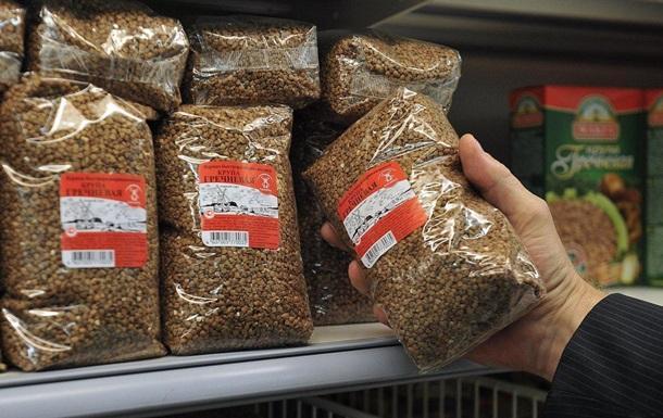 Кабмин заявил о стабилизации цен на гречку