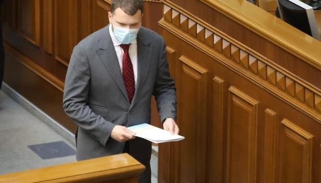Верховная Рада уволила министра инфраструктуры Украины