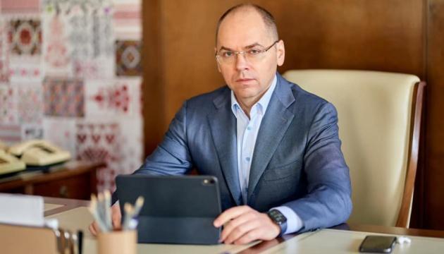 Степанов уволен с должности главы Минздрава Украины