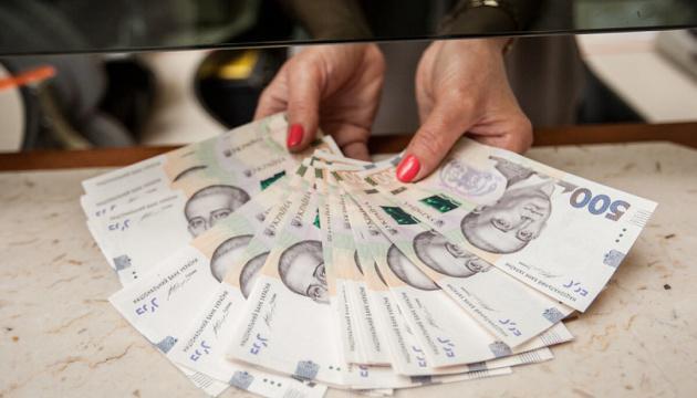 На выплату «карантинной» помощи уже направили 1,4 миллиарда
