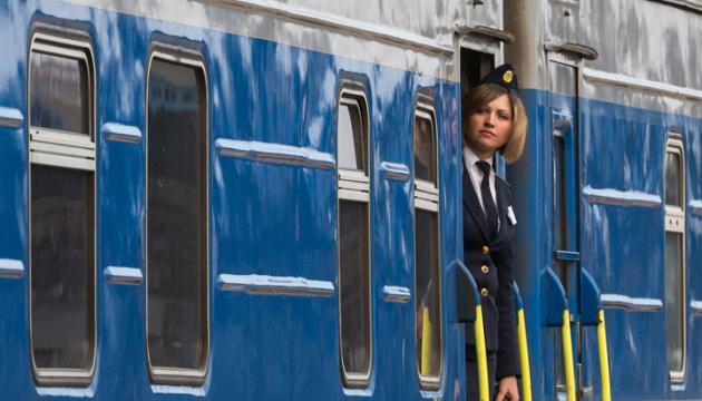 Укрзализныця соединит три региона Украины «Прикарпатским экспрессом»
