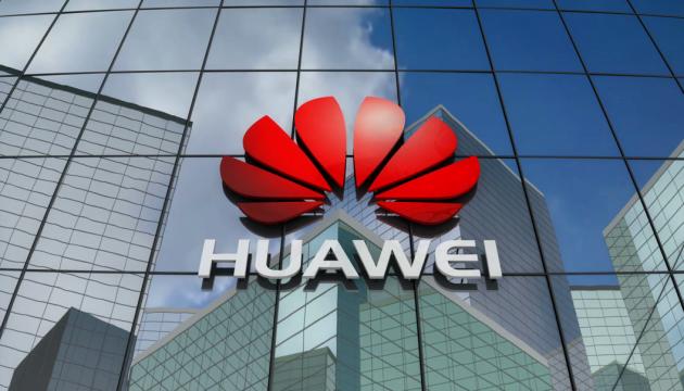 Huawei представит собственную «операционку» - конкурента Android и iOS