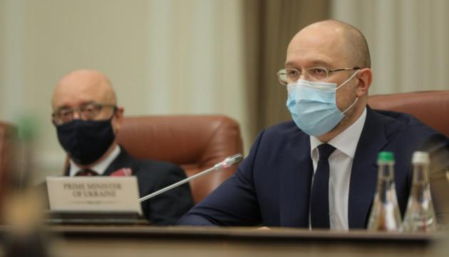 Украинская экономика выйдет на устойчивый тренд восстановления во втором квартале - Шмыгаль