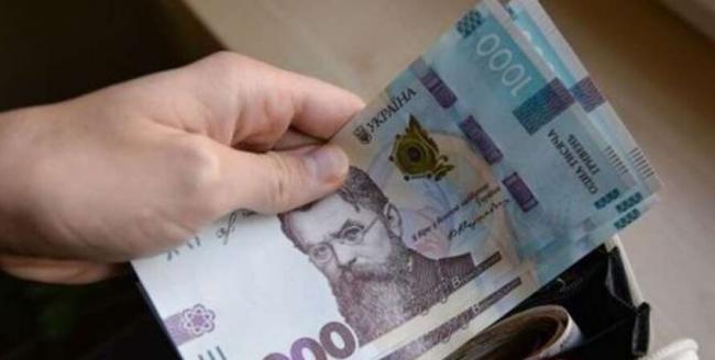 В Украине выросла средняя зарплата: сколько зарабатывают жители регионов