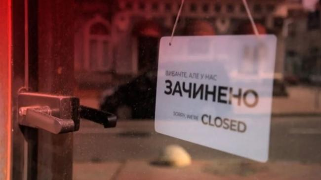 """В Минздраве анонсировали выход из """"красной"""" зоны карантина еще четырех областей"""