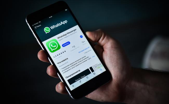 С 15 мая WhatsApp будет недоступен пользователям, которые не приняли новые правила