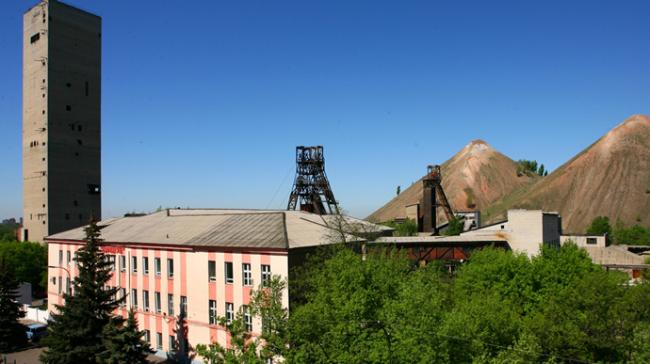 Донбасс  находится на грани экологической катастрофы