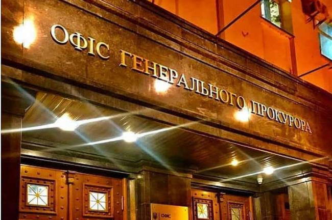 Офис генпрокурора обжаловал домашний арест Медведчука