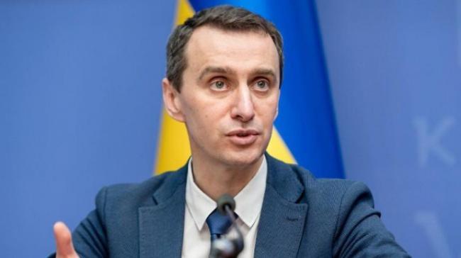 Ляшко может возглавить Минздрав Украины