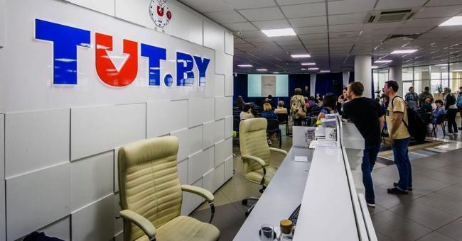Украина осудила блокирование властями Беларуси оппозиционного ресурса TUT.BY