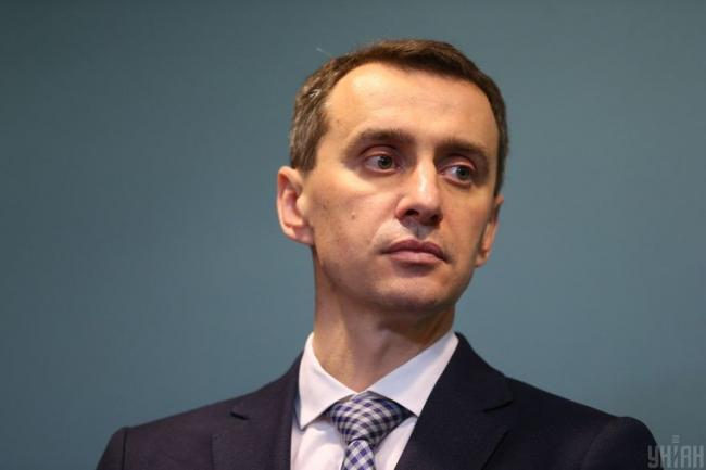 Ляшко стал новым главой Минздрава Украины