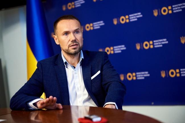 Украинские ученые в состоянии произвести вакцину от коронавируса, - Шкарлет
