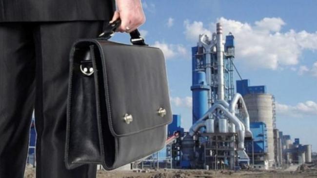 В рамках «Большой приватизации» к продаже готовят семь объектов